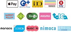 QUICPay+、iD、交通系電子マネー、nanaco、楽天Edy、WAON