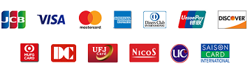 VISA・Mastercard・American Express JCB・Diners Club・Discover SAISON 銀聯 デビットカード
